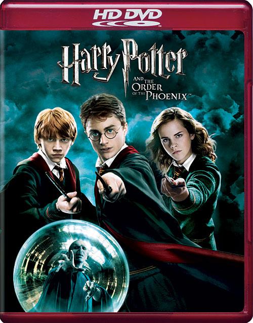 HP5_hd-dvd.jpg