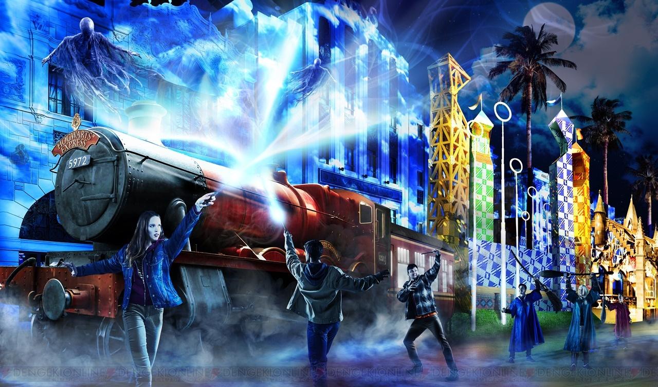 La parade Harry Potter à Universal se dévoile : quidditch et détraqueurs