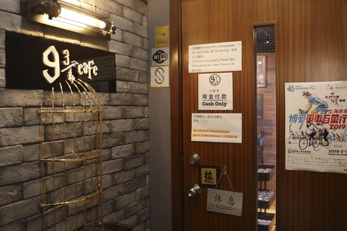 Un café sur le thème de Harry Potter à Hong Kong poursuivi en justice