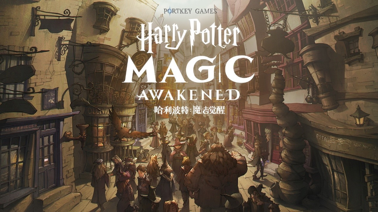 """Harry Potter : Magic Awakened"" : annonce officielle"