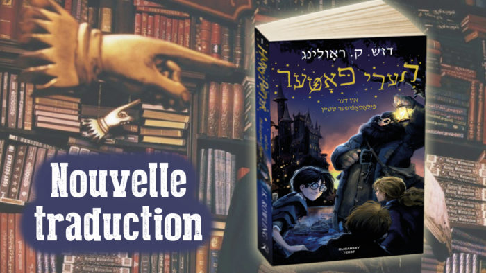 Le Yiddish, 83è traduction de Harry Potter