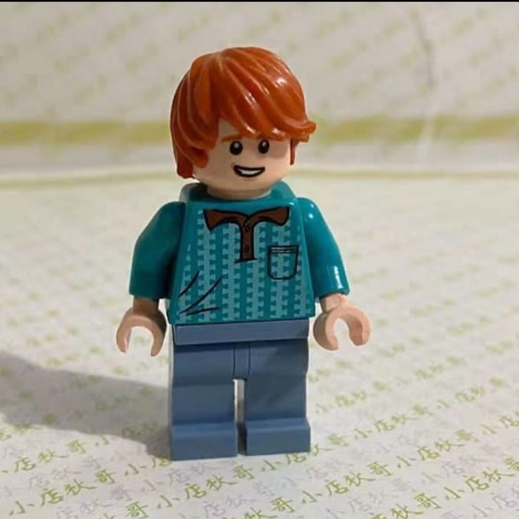 Ron Weasley LEGO 2020 set Tour d'Astronomie