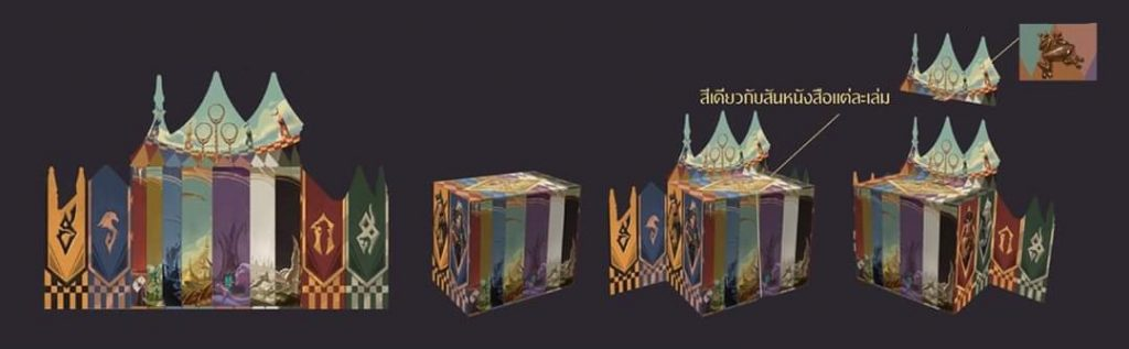 Le coffret de Harry Potter en Thaï par Apolar