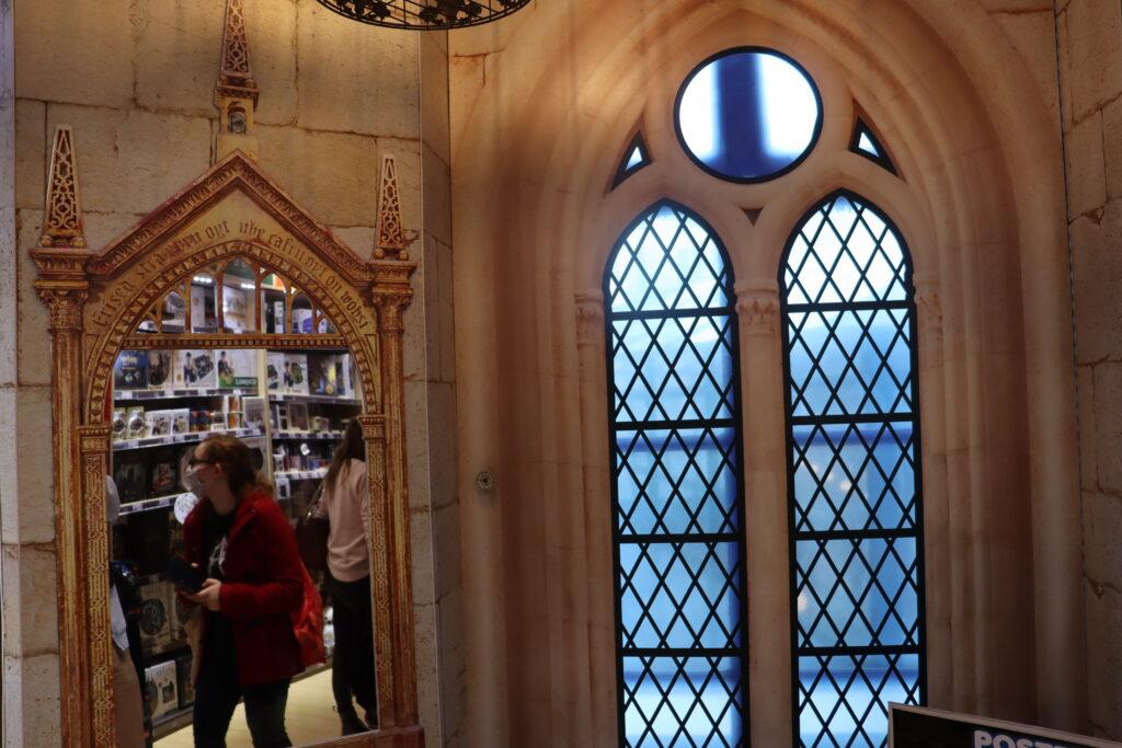miroir du risèd boutiques Harry Potter Paris Jouéclub