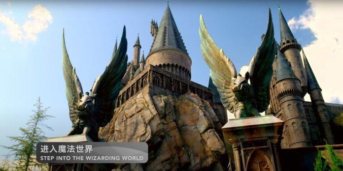 Poudlard au Wizarding World of Harry Potter au parc de Universal Studio Beijing