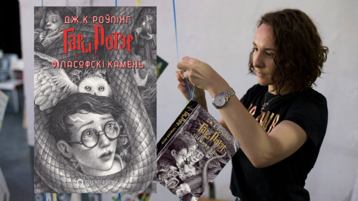 Exclusif : interview de Alena Piatrovič, traductrice biélorusse de Harry Potter