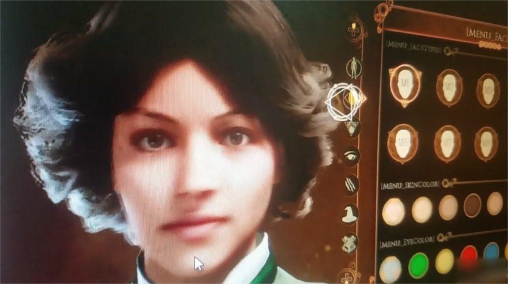 """Ecran du personnalisation du personnage tel qu'apparu dans le premier """"leak"""" de Hogwarts Legacy"""