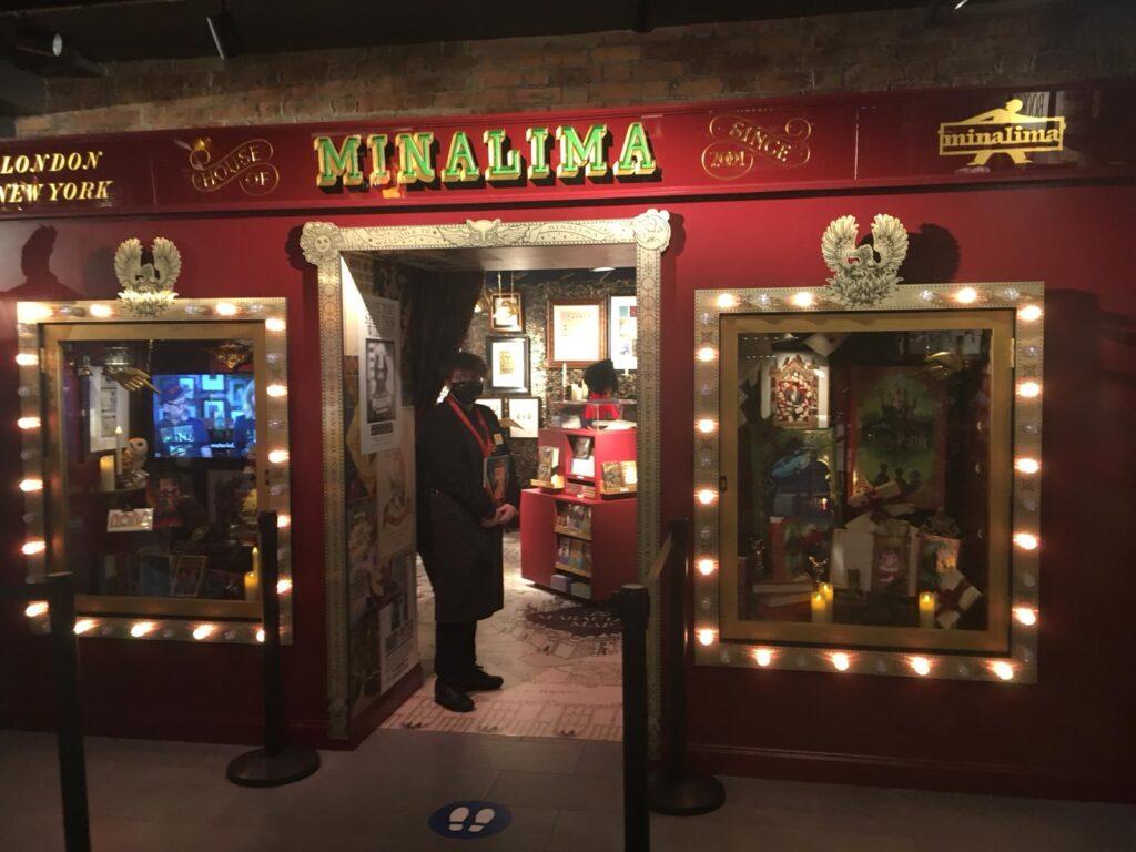 Entrée de la house of minalima à la boutique Harry Potter de New York
