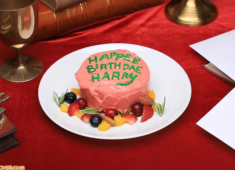"""Gâteau """"Joyeux anniversaire Harry"""" au Harry Potter Cafe de Tokyo"""