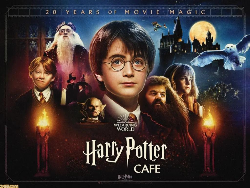 Ouverture d'un café Harry Potter éphémère au japon.