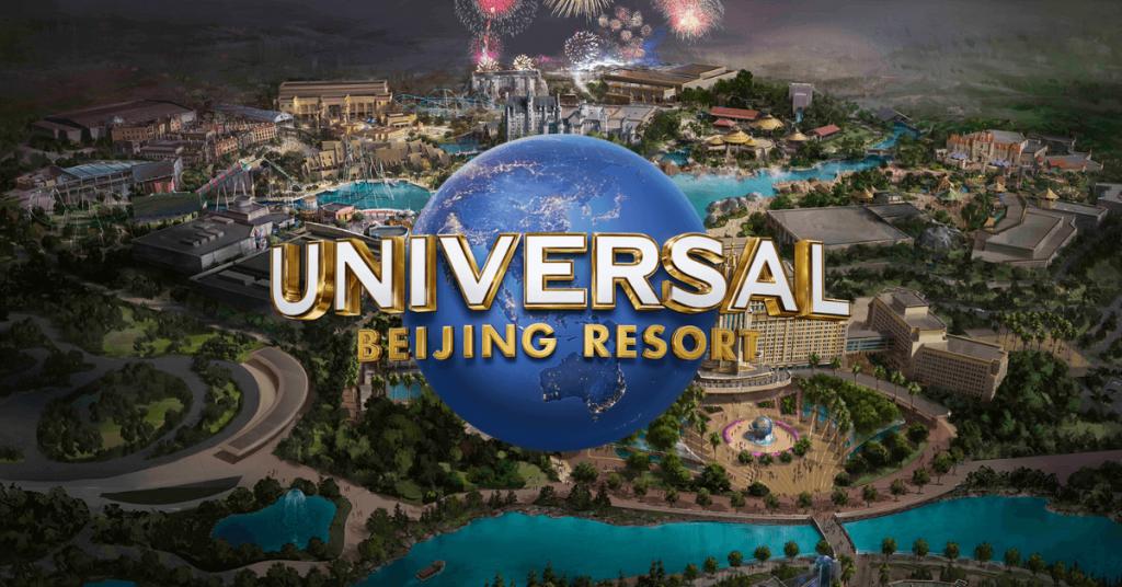 Logo Universal Resort Pékin